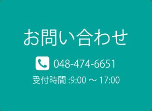 tel 048-474-6651
