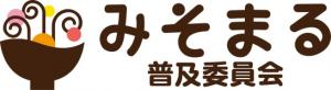 misomaru