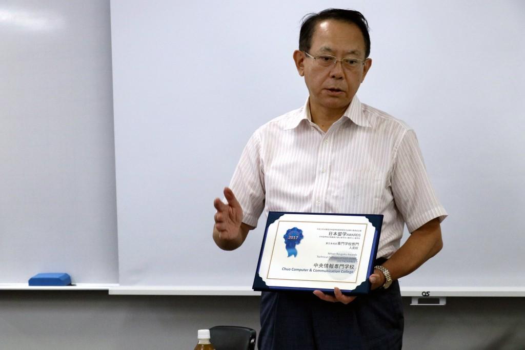 表彰状を手に訓示を行う岡本理事長